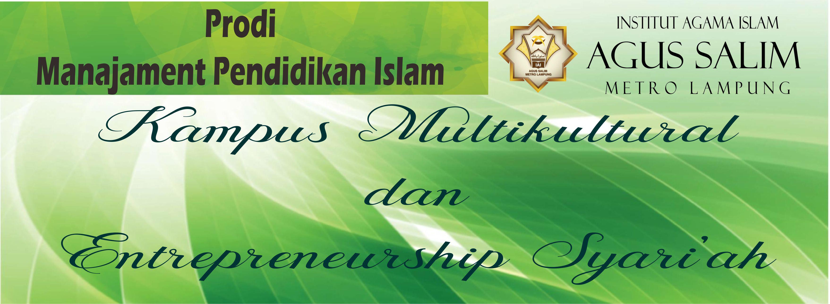 Manajament Pendidikan Islam